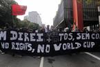 巴西民众抗议举办世界杯