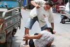 中国版人身安全保护令亮相