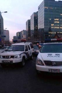 3月12日下午4时,位于北京金融街的中国银河证券股份有限公司总部发生血案,据知情人士透露,死亡者是银河证券员工王垣,12日晚间,银河证券声明称,经公安机关现场勘查,死者留有遗书,初步认定为自杀。