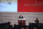 拉加德:对中国改革的三点期望