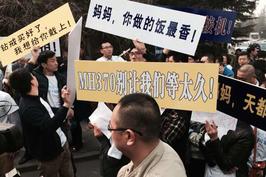 马航客机MH370失联一周年