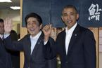 奥巴马的环中国七日游