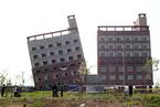 韩国新建居民楼倾斜近30度