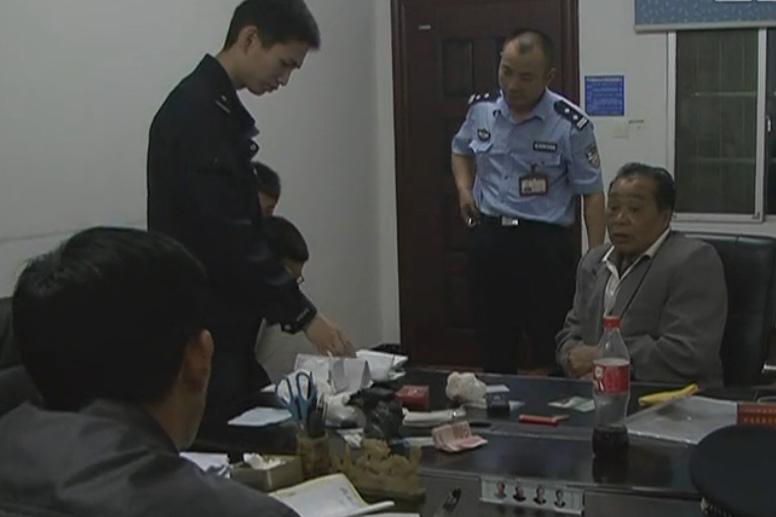 湖南两农民冒充联合国官员闯监狱提人_图片频道_财新网图片
