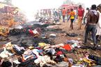 尼日利亚一城市遭恐怖袭击 百余人死亡