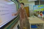 报告建议为北京家长提供更大择校空间