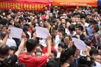 高考改革路线明晰  忧虑中国版素质教育