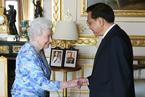 李克强访英 女王请喝茶