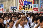 平壤集会纪念朝鲜战争爆发64周年