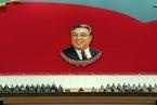 朝鲜举行中央追悼大会纪念金日成逝世20周年