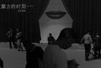 牛光摄影:北京街头广告