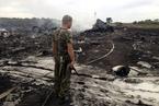 马航MH17航班被击落