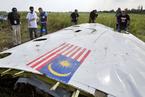 调查组:击落马航MH17航班导弹来自俄罗斯