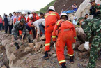 英语舆论看云南地震 有善意也有戾气