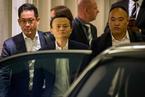 马云移民公案:一个杭州佬的香港情