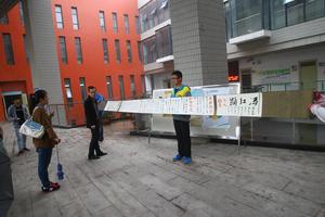 河南一大学毕业生制作6米长卷轴简历