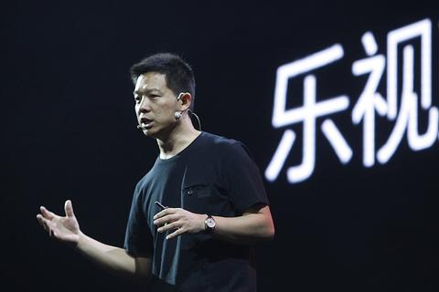 贾跃亭:全球化是生死冒险之旅