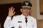雅加达华裔省长因亵渎宗教罪被判两年