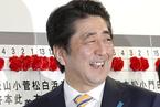 """安倍称疑虑消除后将""""积极探讨""""日本加入亚投行"""