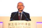 """吴敬琏:希望""""十三五""""聚焦技术进步和效率提高"""