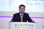 潘功胜:中国的监管方式应适度转变