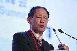 第五届财新峰会:新常态_新改革