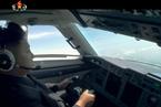 朝鲜电视台播放金正恩驾驶飞机画面