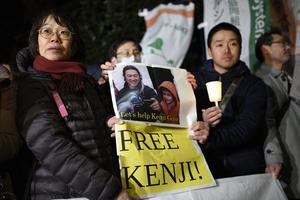 日本民众集会要求政府解救被劫持人质