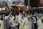 2月5日广东惠东火灾致17人亡