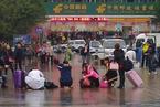 广州火车站砍人事件伤者生命体征平稳