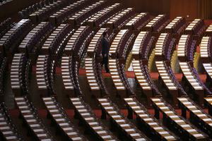 全国政协十二届三次会议闭幕