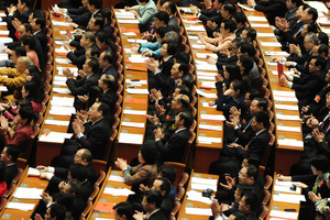 十二届全国人大三次会议举行闭幕会