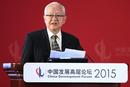 中国发展高层论坛2015
