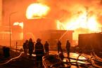 福建古雷px项目爆炸事故