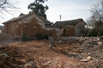 高校报告:农村土地改革最易出现乱作为和狂热冒进