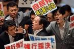 盘前必读:配资平台集体停止新增业务 中国严正回应日本新安保法案