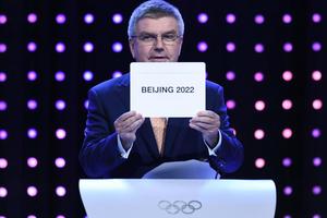 北京申办2022冬奥会成功