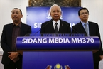 马总理:留尼汪岛飞机残骸属于MH370