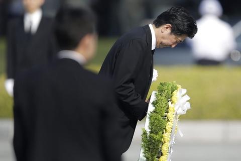日本广岛,广岛原子弹爆炸70周年纪念活动举行,首相安倍晋三出席活动