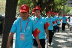 财新直击:大阅兵前夕 北京满城尽戴红袖章