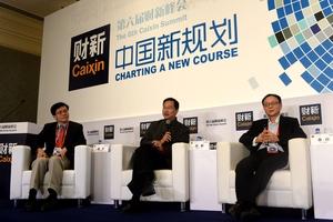 新知论坛:科技创新与未来投资