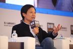 湖北省长江产业基金和小米将设立120亿基金