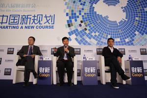 财新对话:企业改革思与行