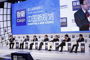 财新中国PMI:中国经济观察