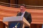 盘前必读:习近平将出席G20和APEC会议