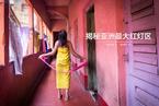 揭秘亚洲最大红灯区里的苦难生活