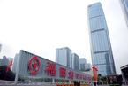 亚洲最大地下火车站——深圳福田站开通运营
