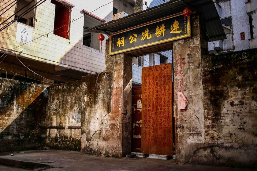 """广州冼村——生活在""""废墟""""之上"""