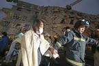 台南6日震灾已确认死亡41人,伤500多人,灾情总体可控(更新中)