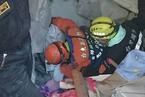 38人死亡,114人被困,台南维冠大楼搜救难(更新)